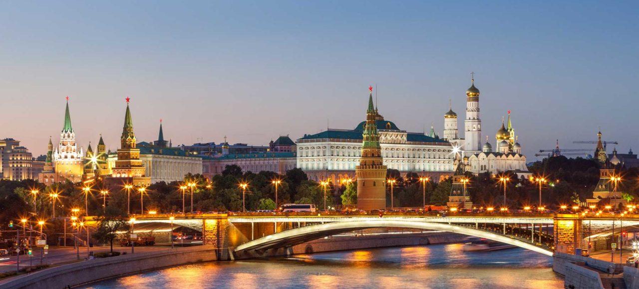 immagine Tour Russia meravigliosa
