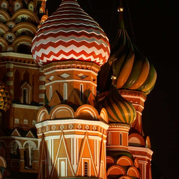 immagine per Russia
